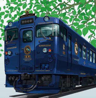 観光列車かわせみやませみと人吉人気観光スポットイメージ
