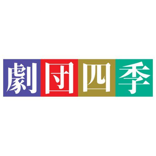 【日程追加】劇団四季 『ライオンキング』 福岡公演【S席】イメージ