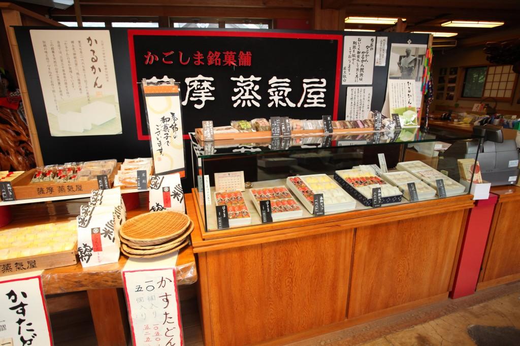 薩摩蒸気屋でショッピングイメージ