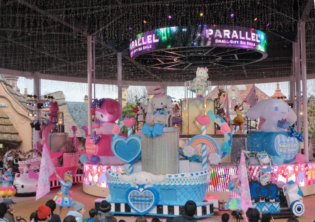 ハーモニーランド パレードパラレルイメージ