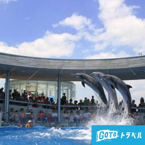 ~GoToキャンペーン対象商品~水族館「うみたまご」と高崎山自然動物公園イメージ