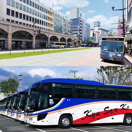 九州産交バス/産交バス株式会社