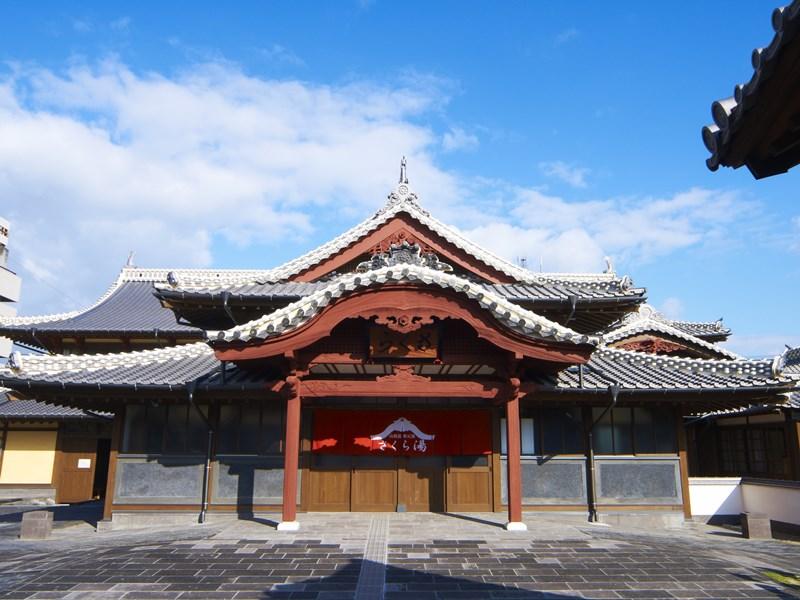 クーポン/米米惣門ツアーとさくら湯イメージ