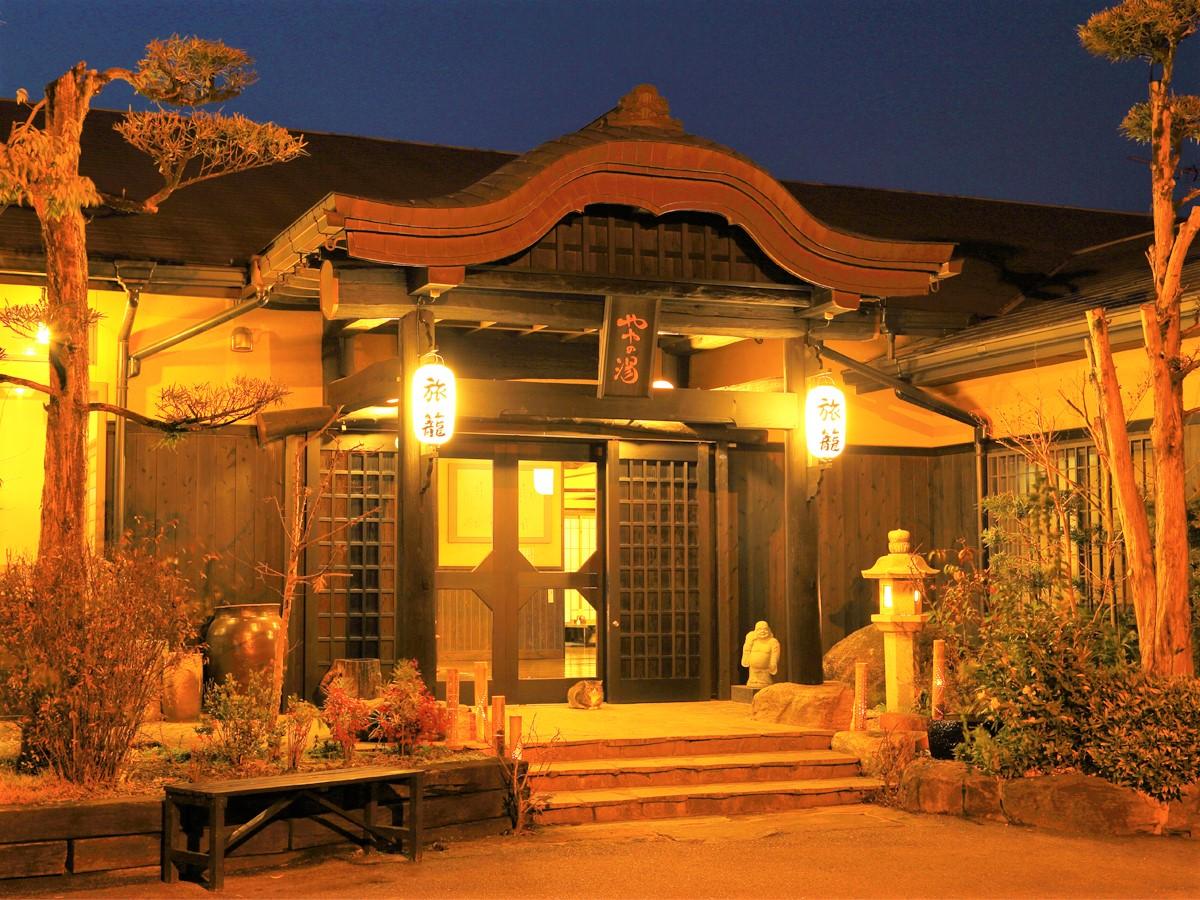 熊本の奥座敷 植木温泉ややの湯 お手軽プランイメージ